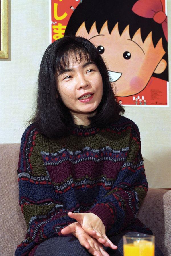 Momoko Sakura - tác giả loạt truyện Nhóc Maruko - qua đời ở tuổi 53 vì căn bệnh ung thư vú. Ảnh: Japan Times.
