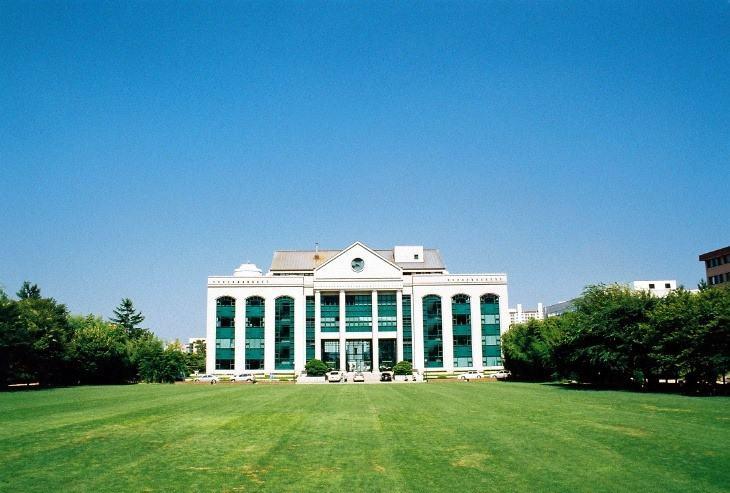 Đại học Ulsan, Hàn Quốc.