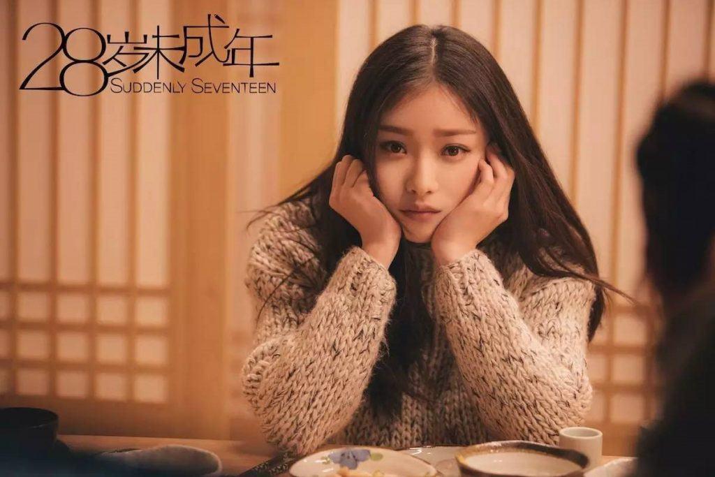 Bộ phim điện ảnh 28 tuổi vị thành niên của đạo diễn Trương Nghệ Mưu với sự tham gia của Nghê Ni và Hoắc Kiến Hoa.