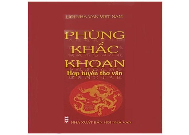 Trang Bung,  Phung Khac Khoan anh 4