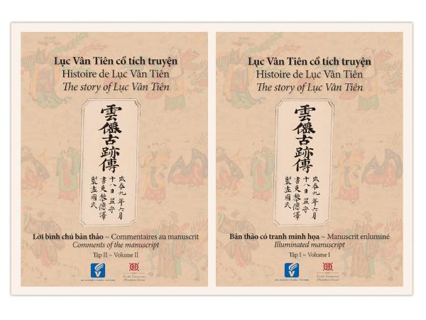 Luc Van Tien anh 3