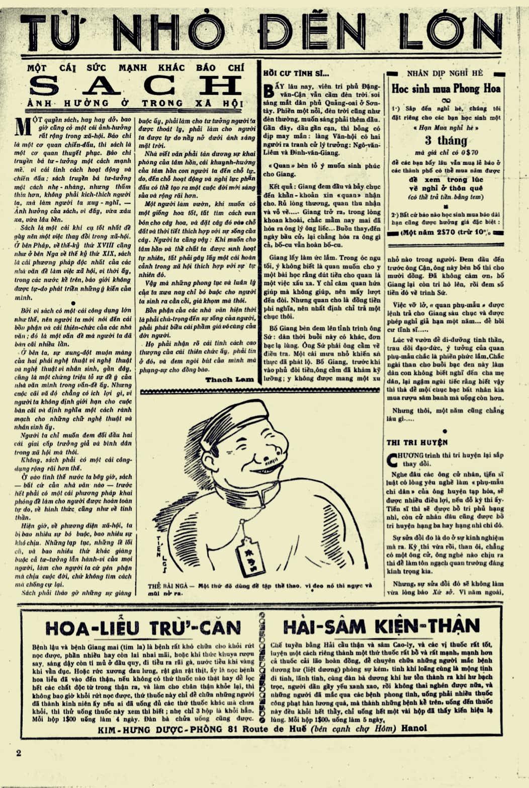 Nha van Thach Lam anh 2