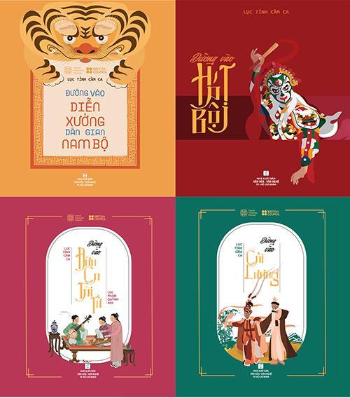 Bộ sách Lục tỉnh cầm ca được xuất bản dưới sự hỗ trợ của Hội đồng Anh thông qua Quỹ Phim, Âm nhạc và Lưu trữ. NXB Văn hóa - Văn Nghệ phát hành vào cuối tháng 10. Ảnh: NXB Văn hóa - Văn nghệ.