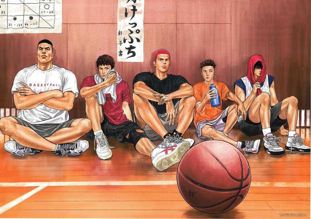 slam dunk anh 2