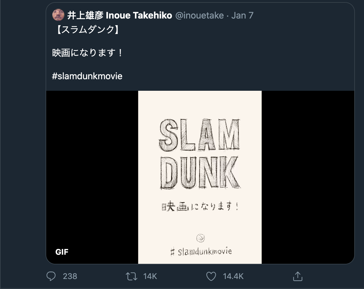 slam dunk anh 1