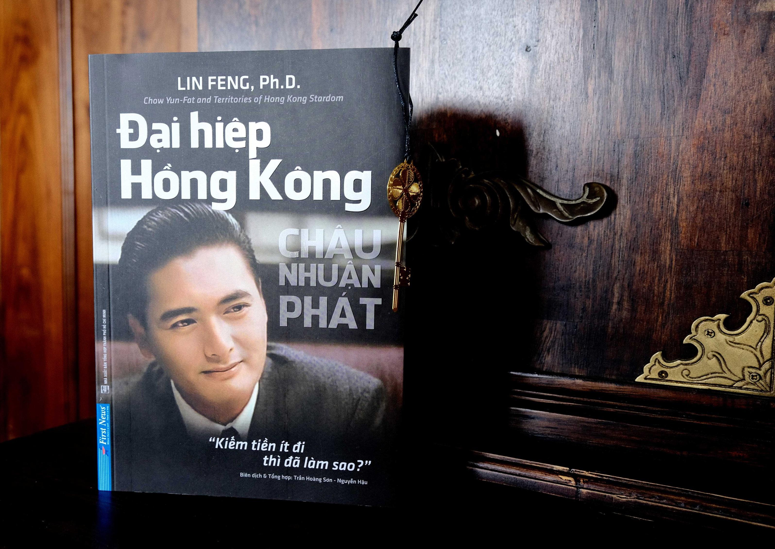 Chau Nhuan Phat anh 1